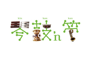 kinkonkan_logo.jpg