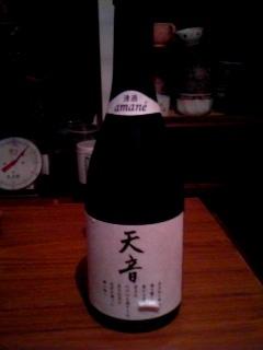 sake_amane.JPG