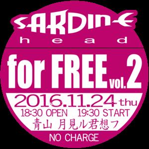sardinehead161124_pink2.png